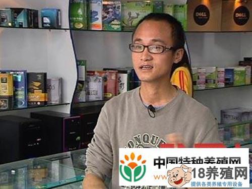 大学生王显裕养竹鼠、养猪创业一年收入200万