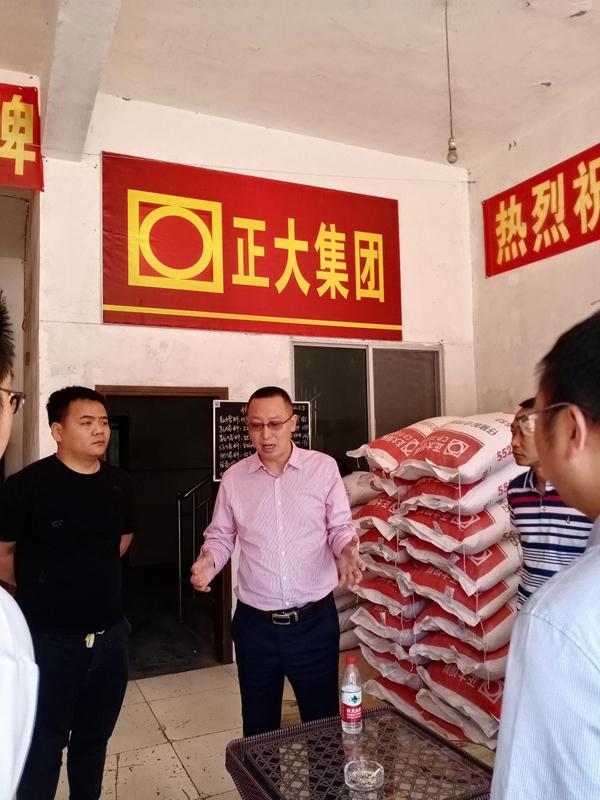 绵阳郑达与万宣通畜牧平台联合运营线下直营店盛大开业