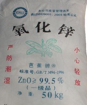 断奶仔猪日粮中高剂量氧化锌替代技术的研究进展