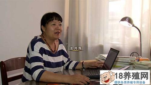 山东高青女博士法月萍放弃两百万年薪养蚯蚓