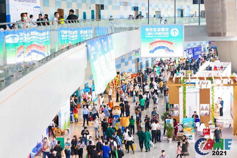 """第19届(2021)中国畜牧业博览会""""奋进畜牧博览会""""今天在南昌隆重举行"""