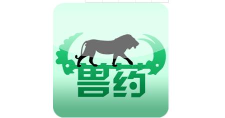 中国监察厅在疫情防控期间做好了兽用生物制品的批量发放工作