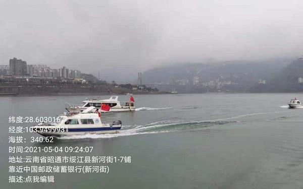 严厉打击非法捕捞,维护重点水域禁渔秩序——2021年,长江流域省际边界水域和高发水域非法捕捞专项行动取得显著成效