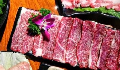 2021年3月17日全国牛肉平均批发价