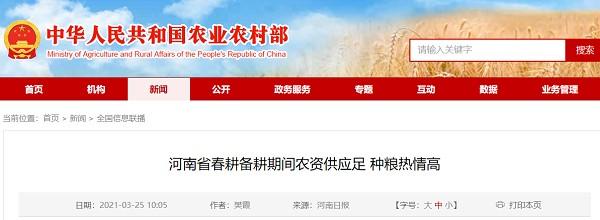 河南省春耕期间,农资供应充足,种粮积极性高