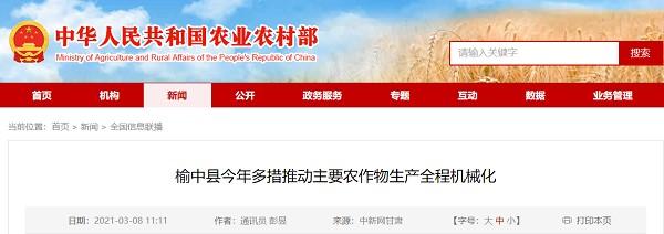 今年,榆中县采取了许多措施来促进主要农作物生产的机械化