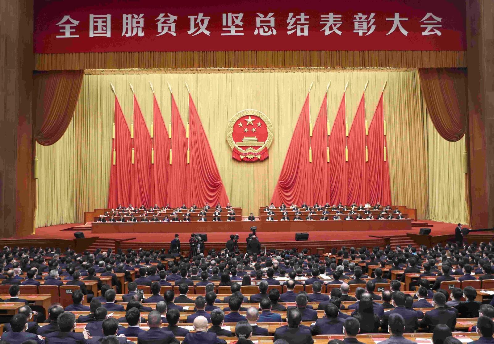 中国探索实施多元化生态扶贫模式,建立长效协同机制