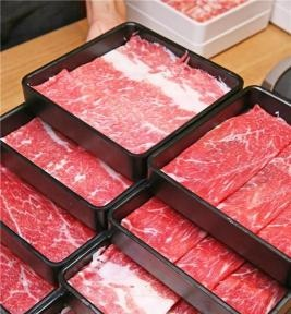 2021年4月27日全国牛肉平均批发价