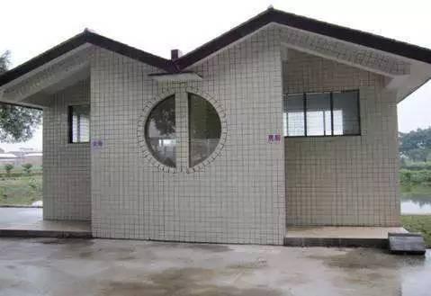 这些农村改厕所的问题是由农业和农村事务部命名的