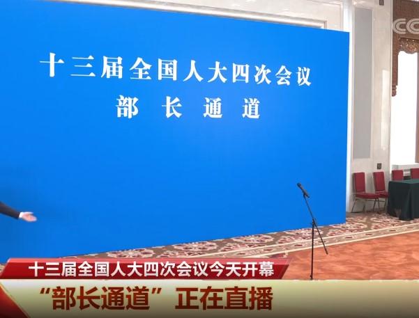 部长级渠道:农业和农村事务部部长唐答记者问