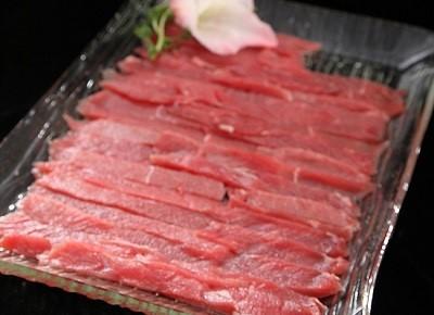 2021年4月13日全国羊肉平均批发价