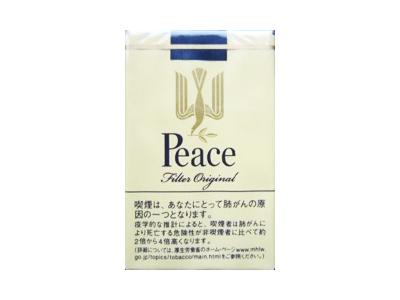 和平(软黄 日本免税版)