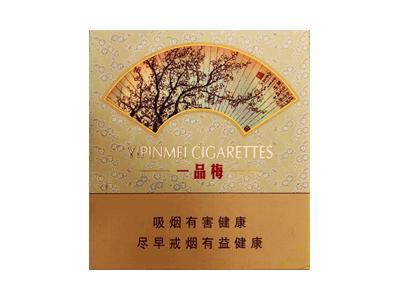 苏烟(一品梅天地心)