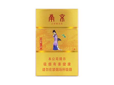 南京(84mm金陵十二钗)