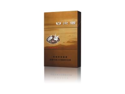 白沙(8mg精品)