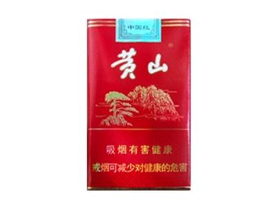 黄山(软红)