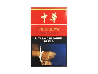 中华(硬阿根廷版)