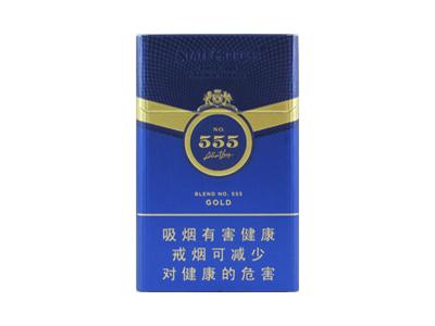 三五(金.新版)