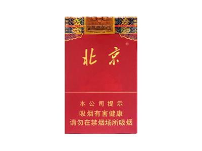 北京(软红)