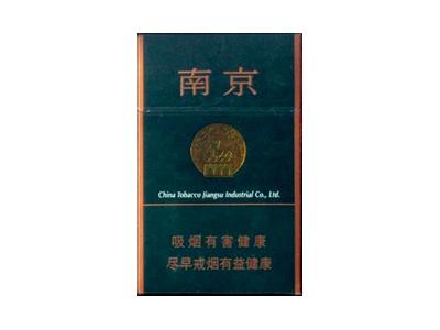南京(绿)