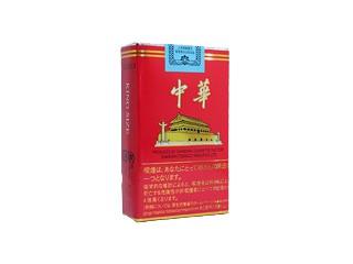中华(软出口日本)