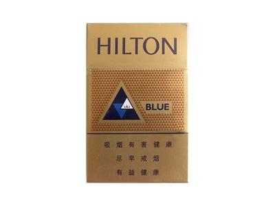 希尔顿(蓝)