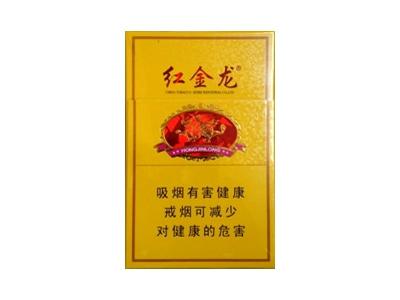 红金龙(新硬红精品)