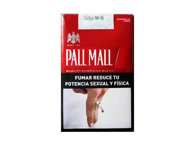 PALL MALL(软红阿根廷完税版)