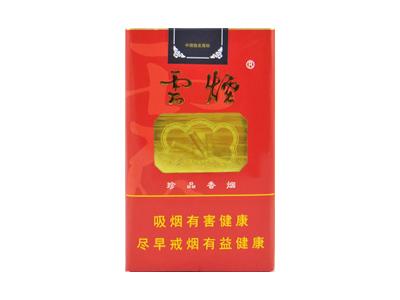 云烟(软珍品ZJ)
