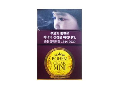 BOHEM(cigar mini)