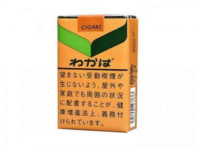 嫩叶(小雪茄)