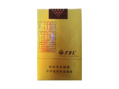 芙蓉王(软金)