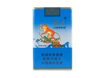 猴王(软蓝)