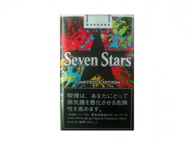 七星(限量版)