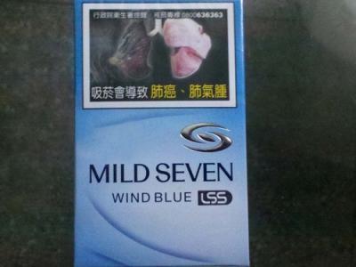 柔和七星(LSS清蓝 3毫克)