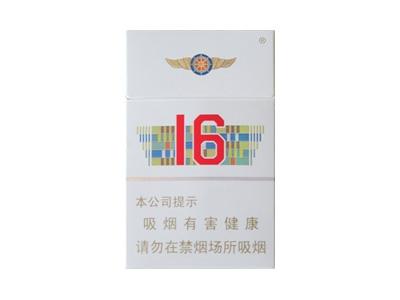 人民大会堂(辽宁16)