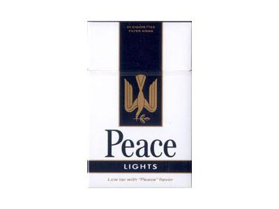 和平(淡味)