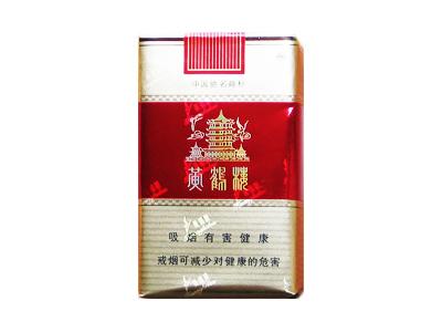 黄鹤楼(软红)