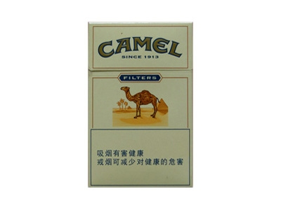 骆驼(原味)