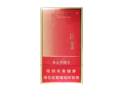 苏烟(大苏细支出口版)