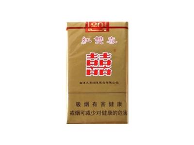 红双喜(软港版)