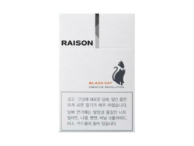 RAISON(black)