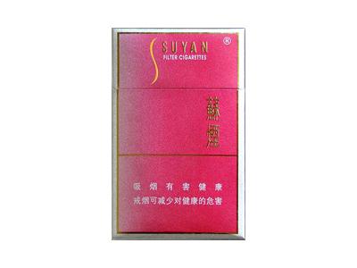 苏烟(金砂C)