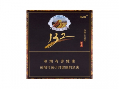 长城(132雪茄)
