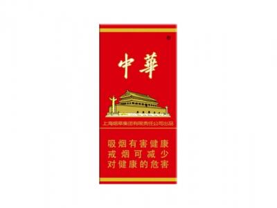 中华(5支硬盒)