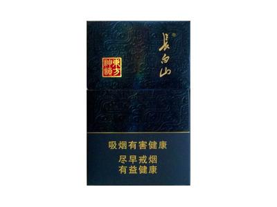 长白山(香魁)