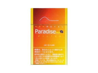 船长(paradise tea)