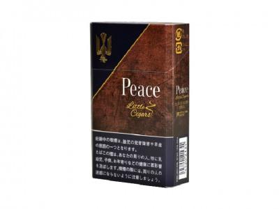 和平(小雪茄)