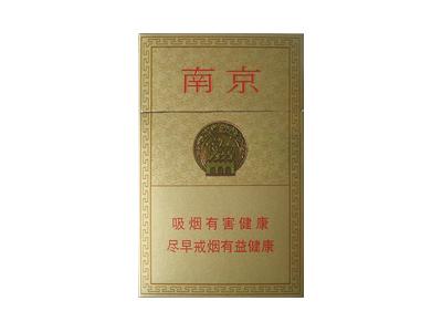 南京(精品)