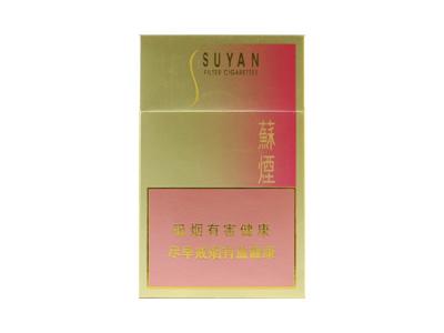 苏烟(金砂2)